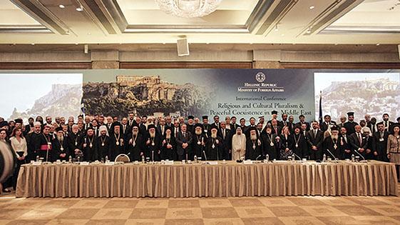 """Conferinţa internaţională """"Pluralismul religios şi cultural  şi coexistenţa paşnică în  Orientul Mijlociu"""""""