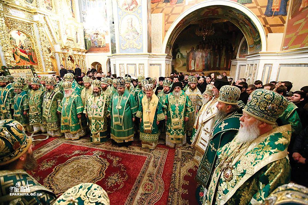 400 de ani de teologie şi cultură la Kiev