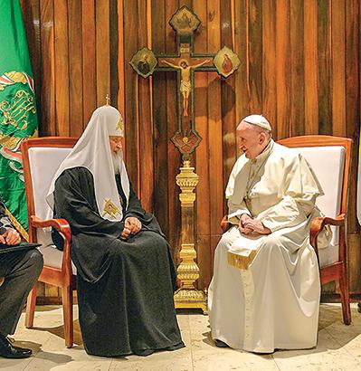 Declaraţie comună a  Patriarhului Kiril și a Papei Francisc