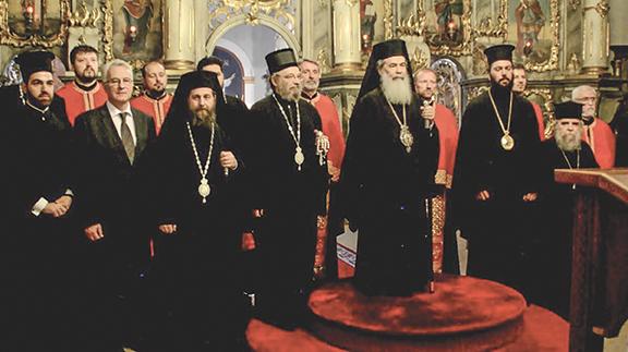 Patriarhul Ierusalimului a vizitat Budapesta