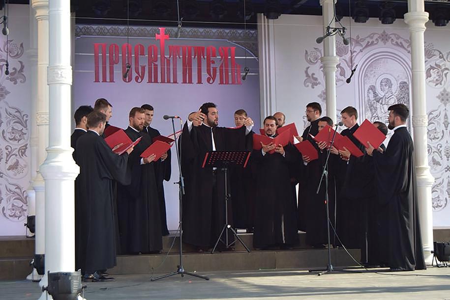 """Corul """"Byzantion"""" la festivalul de la Mănăstirea Valaam din Rusia"""