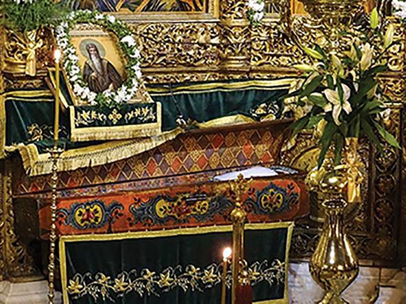 Bulgaria şi-a sărbătorit ocrotitorul spiritual
