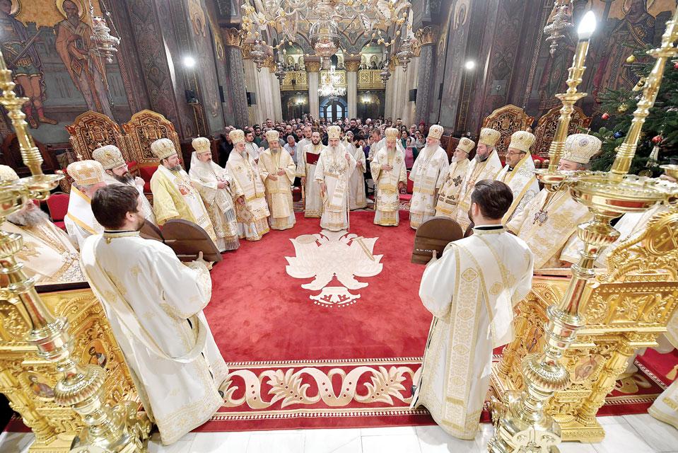 Serbarea onomasticii Patriarhului României