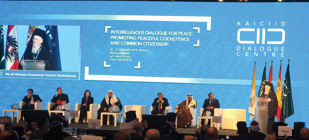 Conferință pe temele dialogului interreligios la Viena